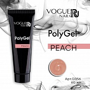 Полигель PolyGel Vogue Nails G056 PEACH, 60 мл