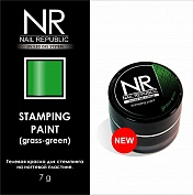 Краска для стемпинга Nail Republic STEMP09 зеленая трава (Grass-green), 7 г