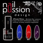 Топ без липокго слоя Dreamshine Nail Passion №0020, 10 мл