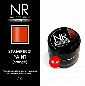 Краска для стемпинга Nail Republic STEMP10 оранжевый (Orange), 7 г