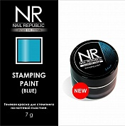 Краска для стемпинга Nail Republic STEMP13 голубая (Blue), 7 г