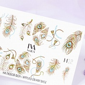 Слайдер-дизайн IVA NAILS METALLIC M-12