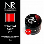 Краска для стемпинга Nail Republic STEMP05 красная (Red), 7 г