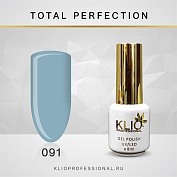 Гель-лак Klio professional TOTAL PERFECTION №091, 8 мл
