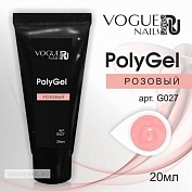Полигель PolyGel Vogue Nails розовый G027 20 мл