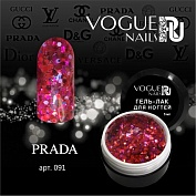 Гель-лак Vogue Nails №091 (Prada) в баночке, 5 мл