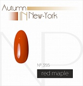 Гель-лак NARTIST №355 (Red Maple), 10 мл