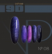 Гель-лак кошачий глаз Cat Eye 9D NARTIST №08, 10 мл