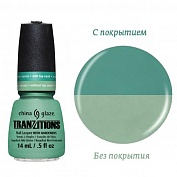 Лак China Glaze Tranzitions 81246 Двуличная (Duplicity), 14 мл.