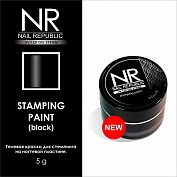 Краска для стемпинга Nail Republic STEMP02 черная (Black), 7 г