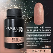База для гель-лака SHINE Vogue Nails №4 арт. BC65, 30 мл